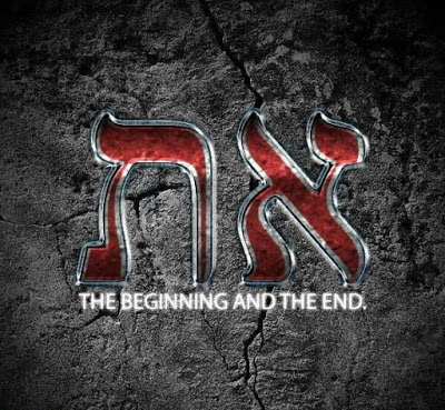 The Aleph Tav Scriptures